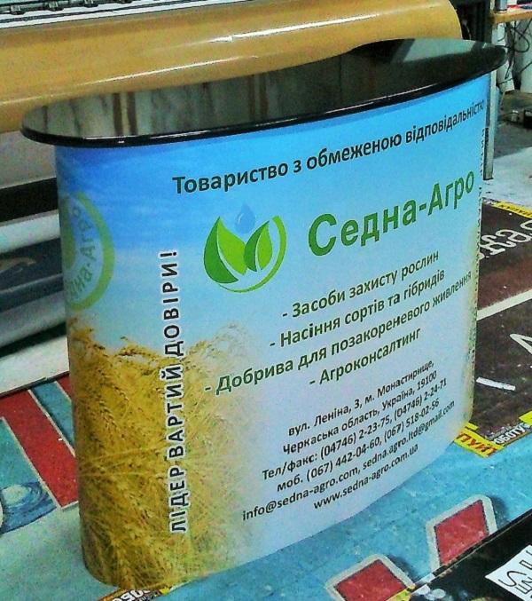 Промо столы купить недорого в Киеве